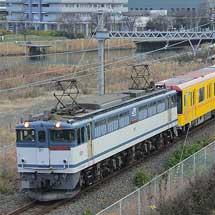 東京メトロ1000系が甲種輸送される