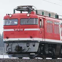 EF81 95がEF81 81(無動)をけん引