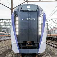 新車ガイドJR東日本 E353系特急形直流電車
