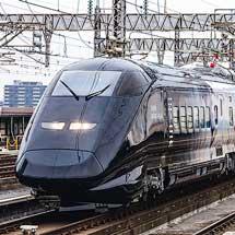 JR東日本新潟支社,「GENBI SHINKANSEN(現美新幹線)」などの運転計画を発表