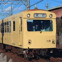 四日市あすなろう鉄道で「モンヴェール号」運転