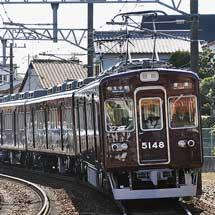 能勢電鉄で5148編成が営業運転開始
