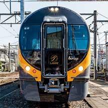 JR四国,特急列車などの一部運休を6月13日から見直し