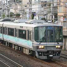 JR西日本223系に「京都鉄道博物館」ラッピング