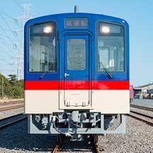 8月9日鹿島臨海鉄道「大洗線で鉄道体験!!」を開催