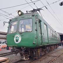 熊本電鉄5101Aが営業運転を終了
