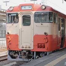 亀山駅でキハ48形が展示される