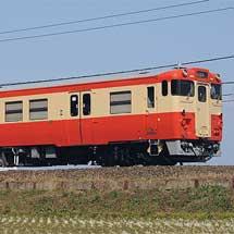 キハ47 1036が「ノスタルジー」塗装に