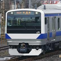 E531系3000番台K554編成が登場