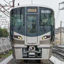 阪和線・羽衣線,223系・225系に統一へ