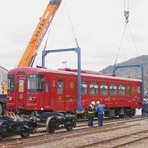 長良川鉄道の観光用列車「ながら」,改造工事を終え搬入される
