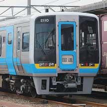 2000系「予讃線アンパンマン列車」の2両が四国色に