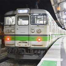 上越線 水上—長岡間での115系運用が終了