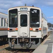 JR東海キハ11形0番台の営業運転が終了
