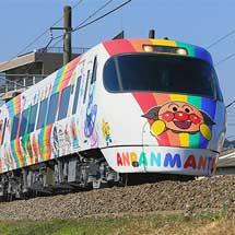 8000系「アンパンマン列車」の運転が始まる