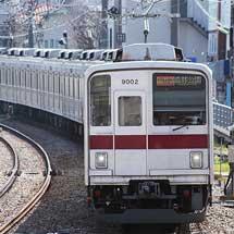東京メトロ副都心線直通の「Fライナー」運転開始