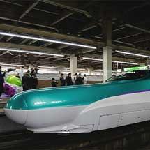 北海道新幹線が開業・H5系が営業運転を開始