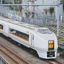 """651系が""""スワローあかぎ""""2号で新宿へ"""