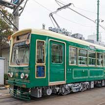 都電荒川線(東京さくらトラム),12月21日にダイヤ改正を実施