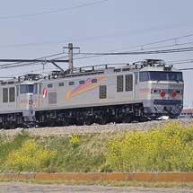 カシオペアカラーのEF510形2両が高崎へ