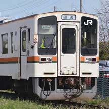 キハ11形3両が名古屋港へ