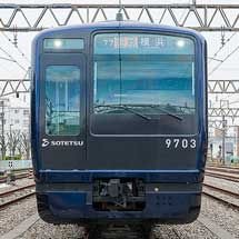 相鉄,2018年度の設備投資計画を発表相鉄・JR直通線用の新形車両12000系を導入へ