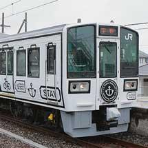 213系7000番台LA1編成「ラ・マル・ド・ボァ」の展示会と報道関係者向け試乗会が実施される