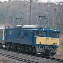 E233系2000番台マト13編成が長野へ