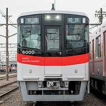 山陽電鉄,列車内での多言語自動放送を導入