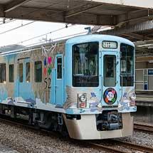 10月18日運転西武「シェフズトレイン 52席の至福×野田達也」の参加者募集
