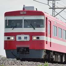 東武鉄道1800系1819編成を使用した「トレ婚」が運転される