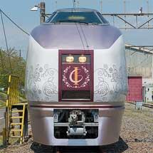 JR東日本横浜支社,「IZU CRAILE(伊豆クレイル)」の運転計画を発表