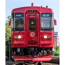 11月24日長良川鉄道「越美南線全線開通85周年記念祭」開催