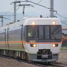 383系6両が大糸線で試運転