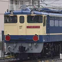 特急色となったEF65 2139が大宮車両所から出場