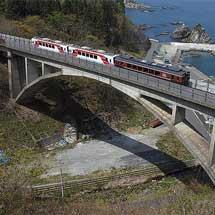 日本の鉄道遺産三陸鉄道の象徴 −北リアス線・大沢橋梁−