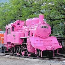 C12 167がピンク色に