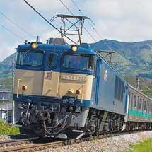 E233系2000番台マト13編成が配給輸送される