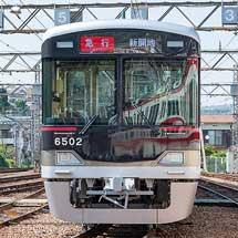 神戸電鉄,年末年始の運転計画を発表【中止】