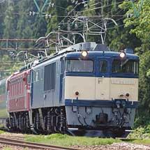 E26系客車,試運転で函館へ