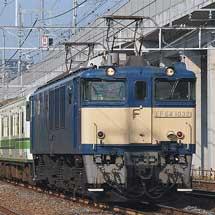 115系8両が長野総合車両センターへ