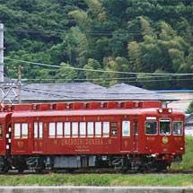 和歌山電鐵で「うめ星電車」が試運転