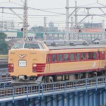 「Y157記念列車」,国鉄特急色の485系で運転