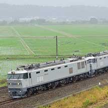 EF510-510がEF510-509のけん引で富山機関区へ