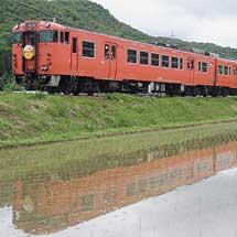 津山線で「ビール列車 キリン号」運転