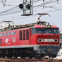 DE10 1192が南福井(貨)へ