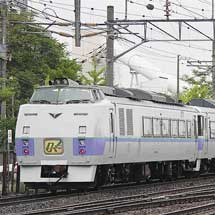 """キハ183-406が""""オホーツク""""運用に"""