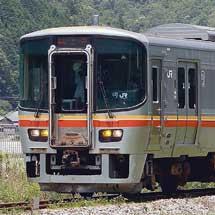 姫新線で「落語列車」運転