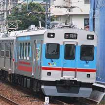 東急7700系7906編成が出場
