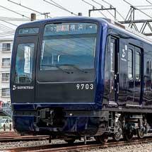新車ガイド相模鉄道9000系 リニューアル車